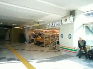 福岡空港セブン-1705