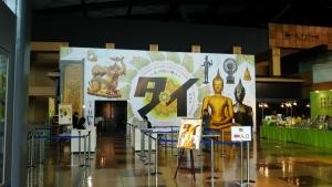 九博タイ展入口1-1705