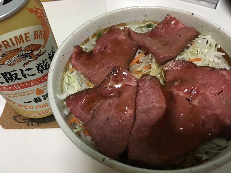 リブロース丼