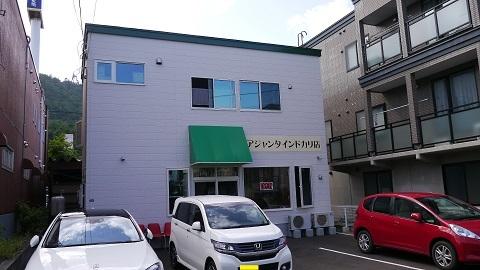 札幌市 アジャンタ インドカリ店☆移転