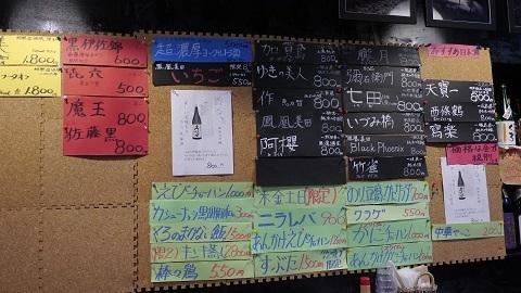 小樽市 中華食堂くろ
