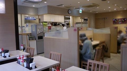 松のや すすきの店 「ロースかつ定食500円」
