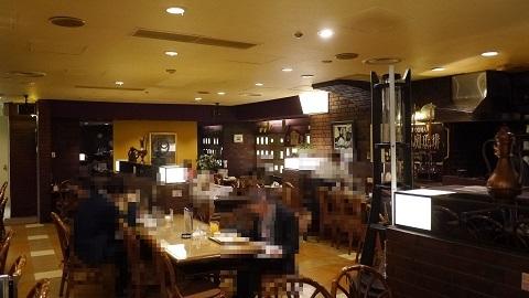 札幌市 喫茶店 コージーコーナー
