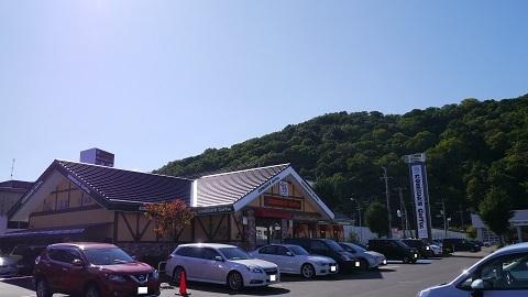 コメダ珈琲店 南34条石山通り店