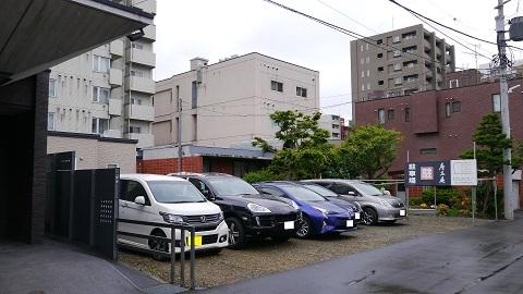 札幌市 座忘庵 (ざぼうあん)