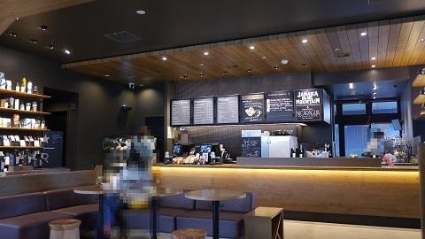 スターバックスコーヒー 札幌旭ヶ丘店