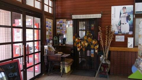 JRニセコ駅舎内 喫茶店ヌプリ