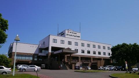 新十津川温泉 ホテル グリーンパーク しんとつかわ