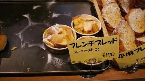 ペンギン Bakcry Cafe 恵庭店