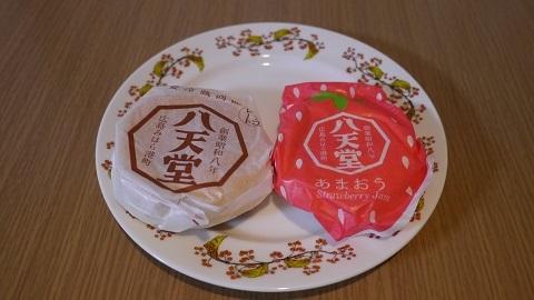 八天堂SATELLA(サテラ) 札幌エスタ店 「くりーむパン」