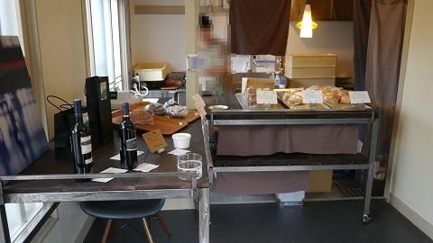 札幌市 ポーズパン アカーチャ