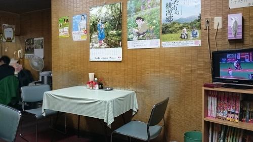 札幌市 銀星食堂 ☆ブログ3回目