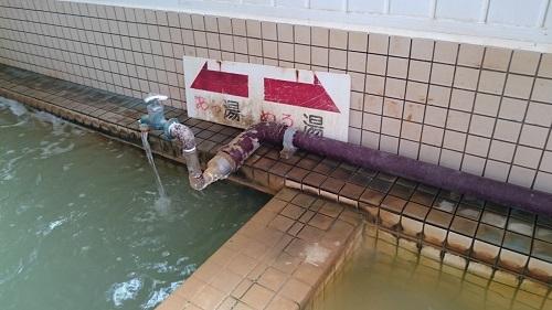 岩内町 源泉100%かけ流し温泉 『サンサンの湯』