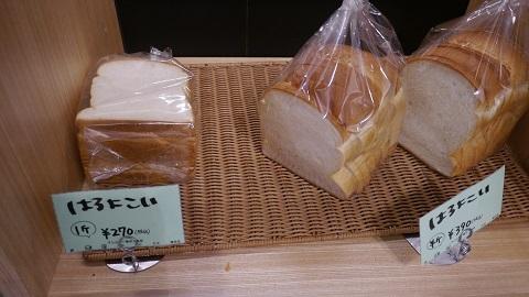札幌市 ペンギン Bakery Cafe 山鼻店