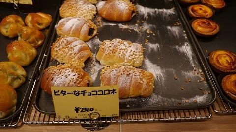 札幌市 ペンギン Bakery Cafe 円山裏参道店