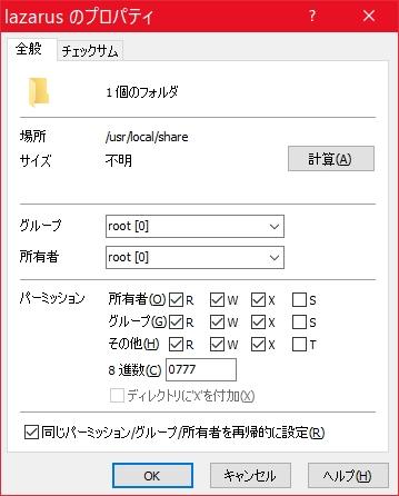 Raspberry Pi 3(Raspbian)に indy10 をインストール(Raspberry Pi)