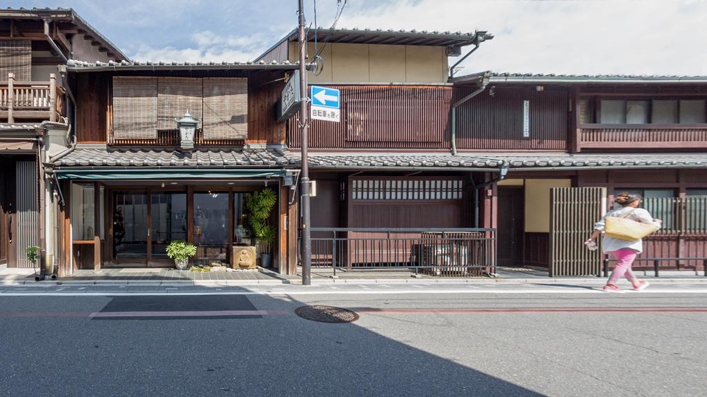 古美術やかた(京都)