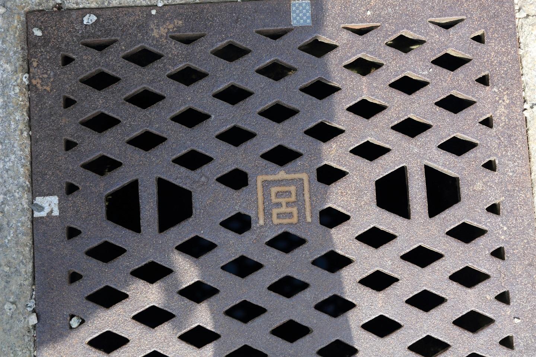 2017 5 27 排水路の蓋の紋章 ブログ用.jpg