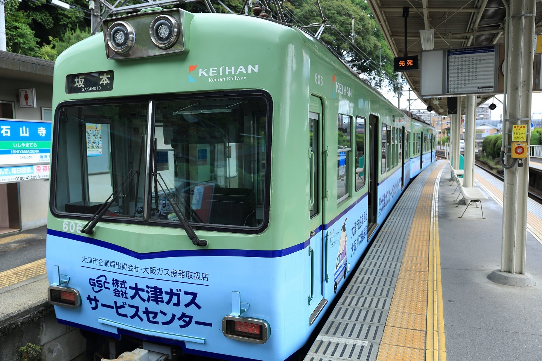 2017 5 28 京阪 坂本線 ブログ用.jpg