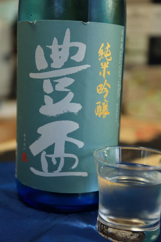 2017 6  晩酌の冷酒 ブログ用.jpg