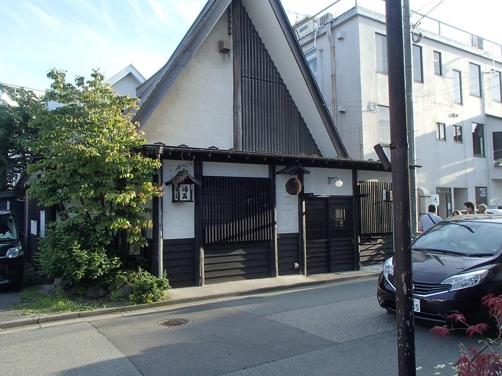 2017 6 24 秋田 酒盃.jpg