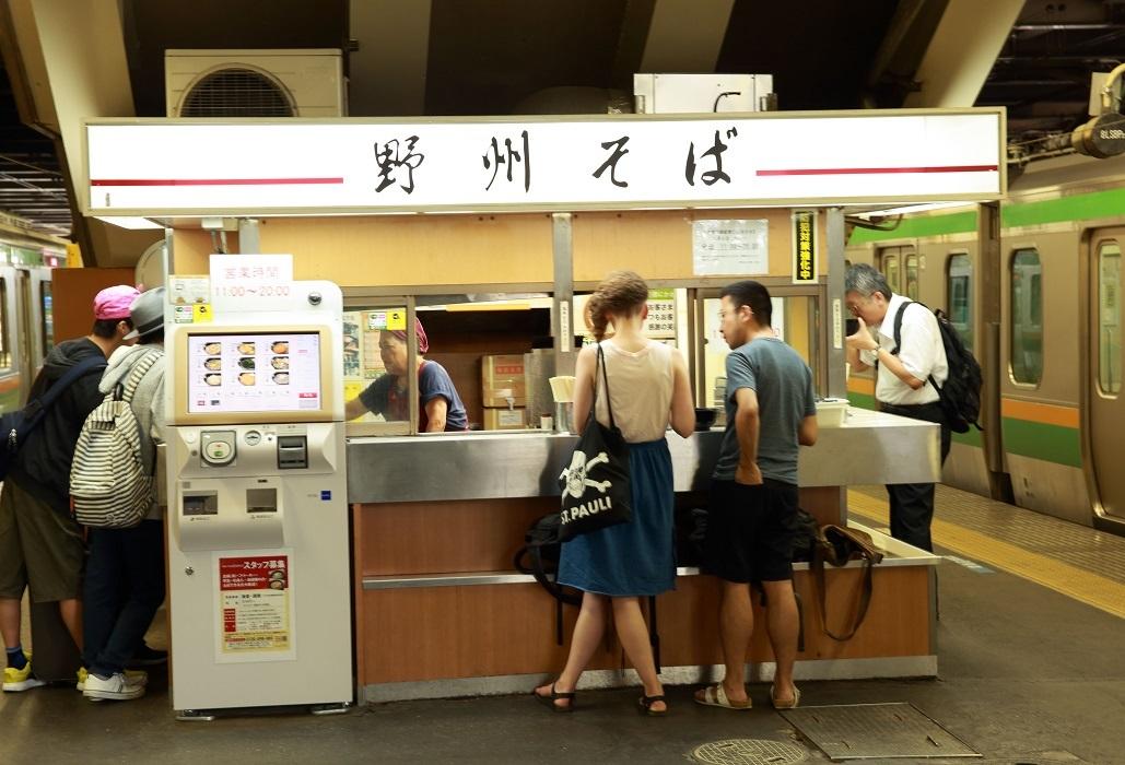 2017 7 24 駅蕎麦屋の前景 ブログ用.jpg