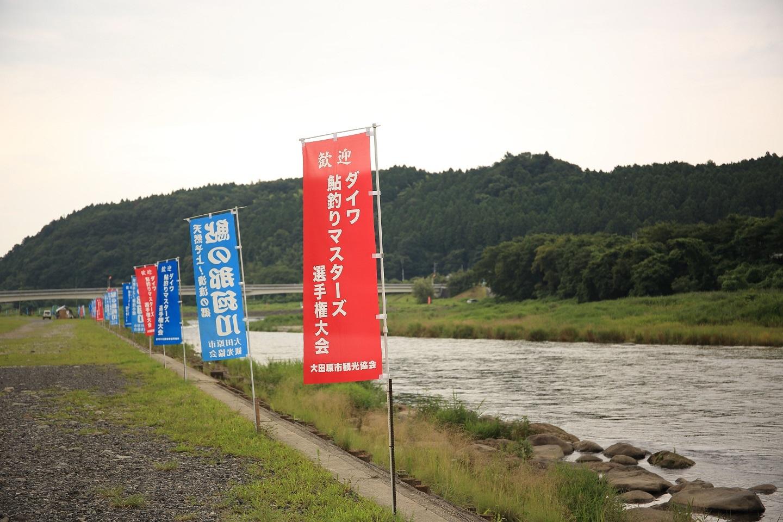 2017 8 1 アユ釣り選手権の会場 ブログ用.jpg