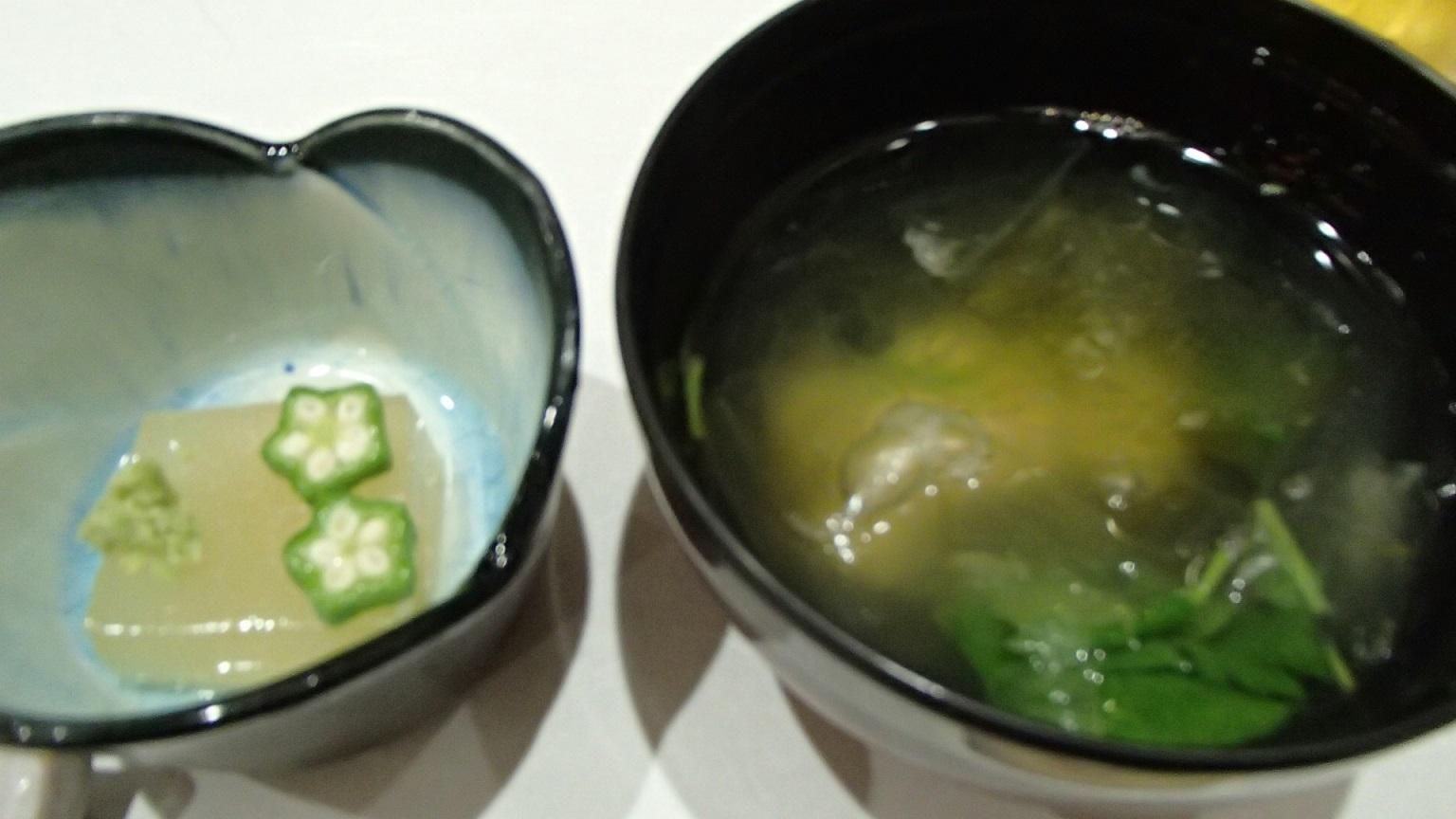お通しのハモの煮凝りとクズの椀物 ブログ用.jpg