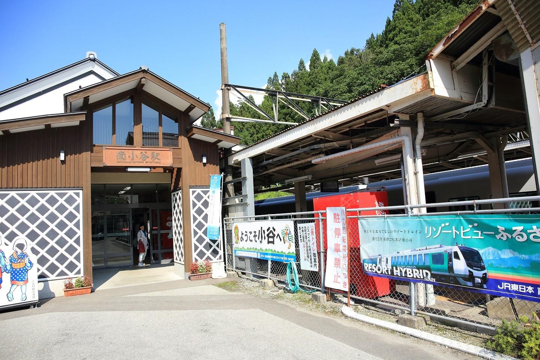 南小谷駅 ブログ用.jpg