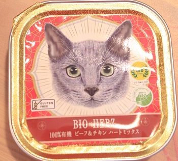0485 (2)_プレイアーデン_猫