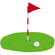golf_green_2017082113103480c.png