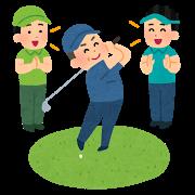 golf_settai_20170901130820bcb.png