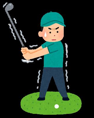 sports_golf_yips_201707241305210de.png