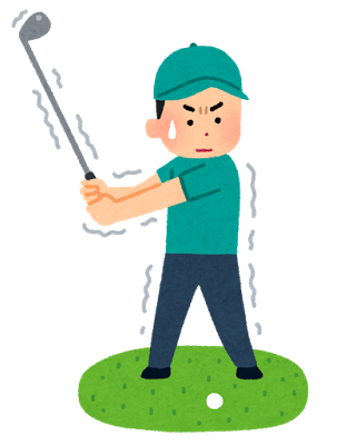 sports_golf_yips_201709191310091b4.png