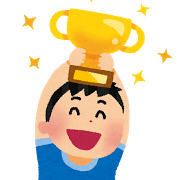 yusyou_cup_20170818132601180.png