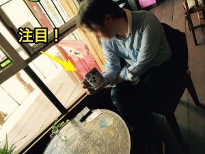 S__4677729.jpg