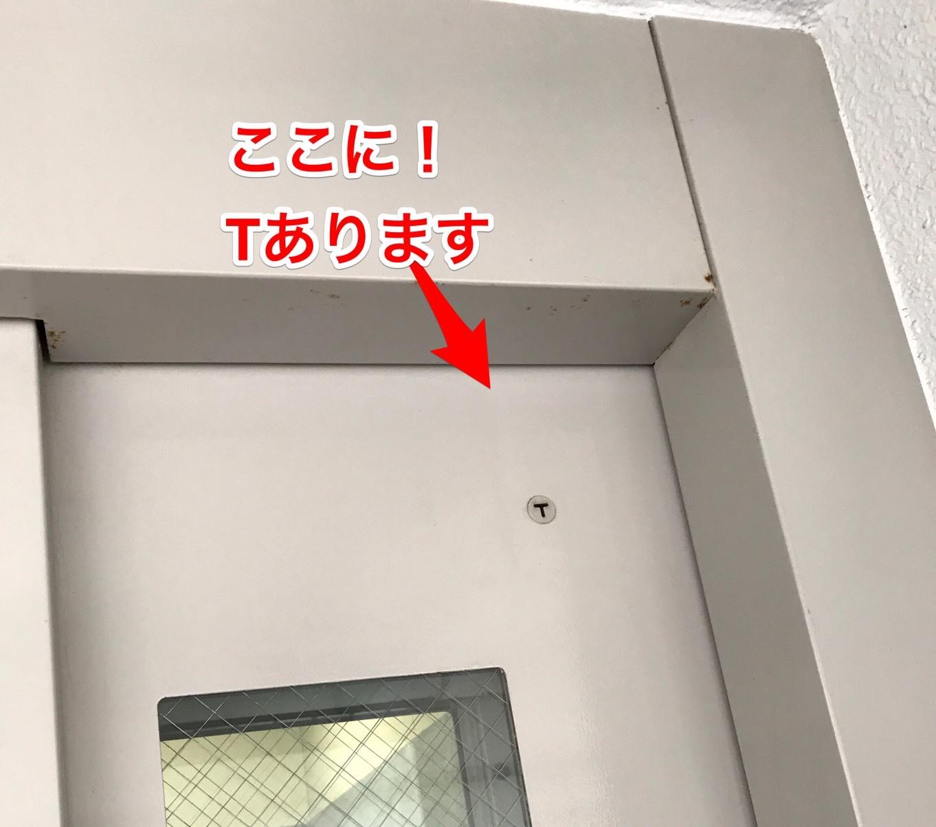 S__6463512.jpg