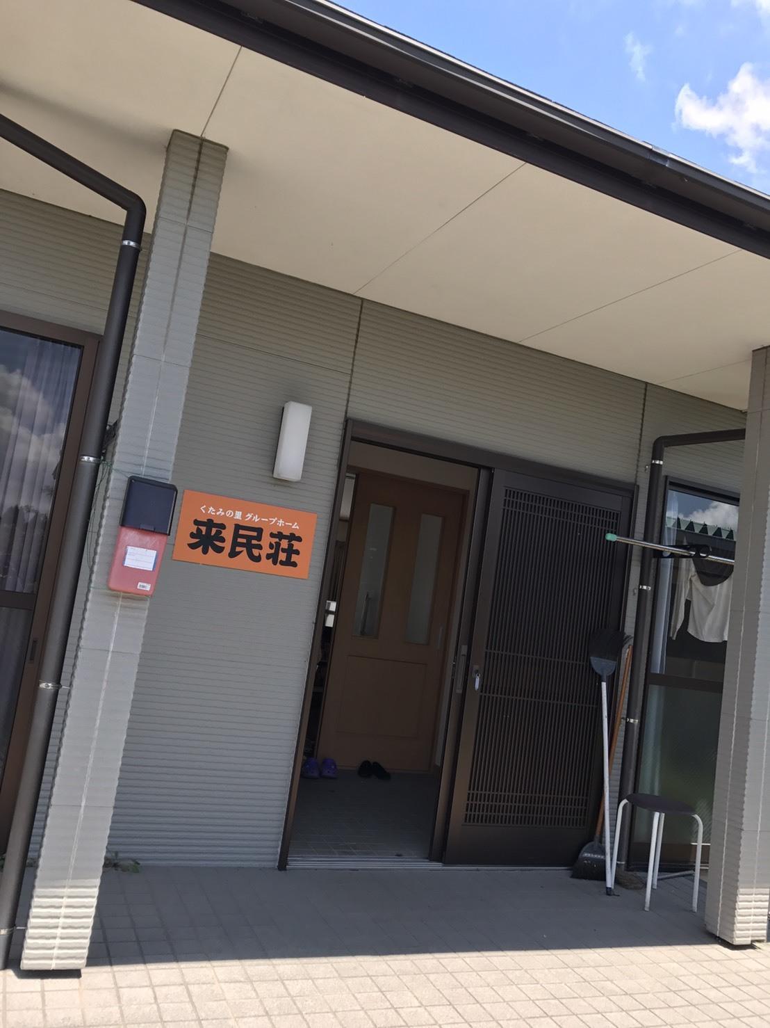 S__6709273.jpg