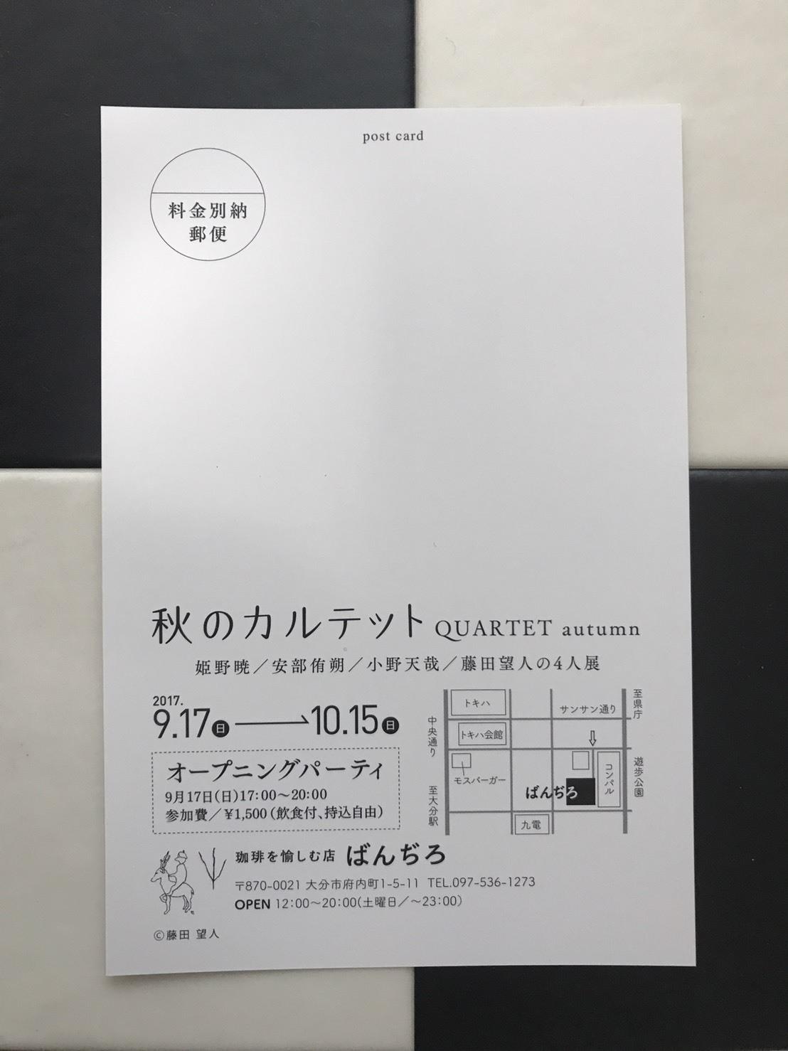 S__7602186.jpg