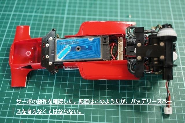 DSC03251 (640x426)