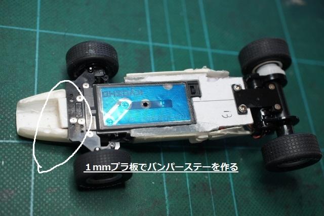 DSC03333 (640x426)