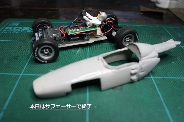 DSC03360 (640x426)