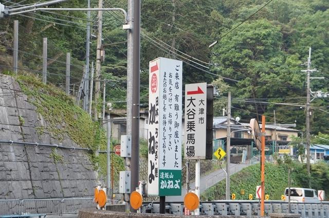 20170521OsakaS007s.jpg