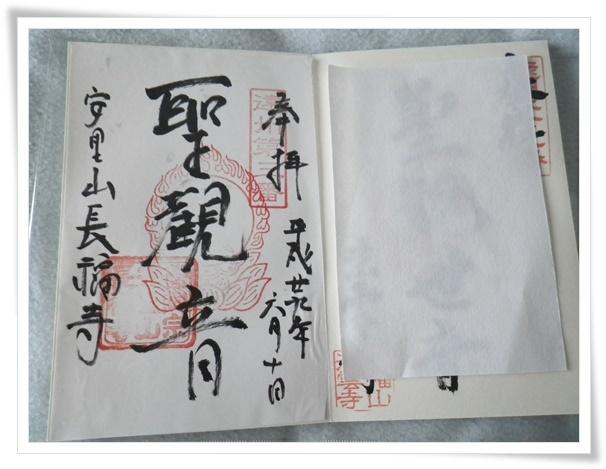 fuku8.jpg