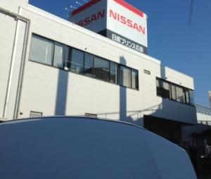 nissan-1.jpeg