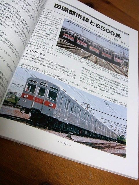 RIMG0017w.jpg