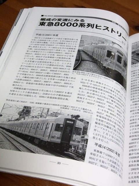 RIMG0019w.jpg