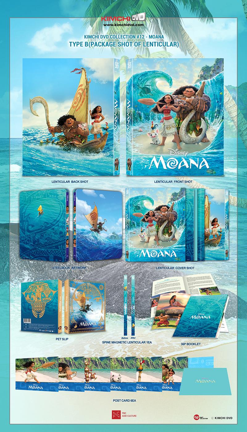 モアナと伝説の海 KimchiDVD スチールブック
