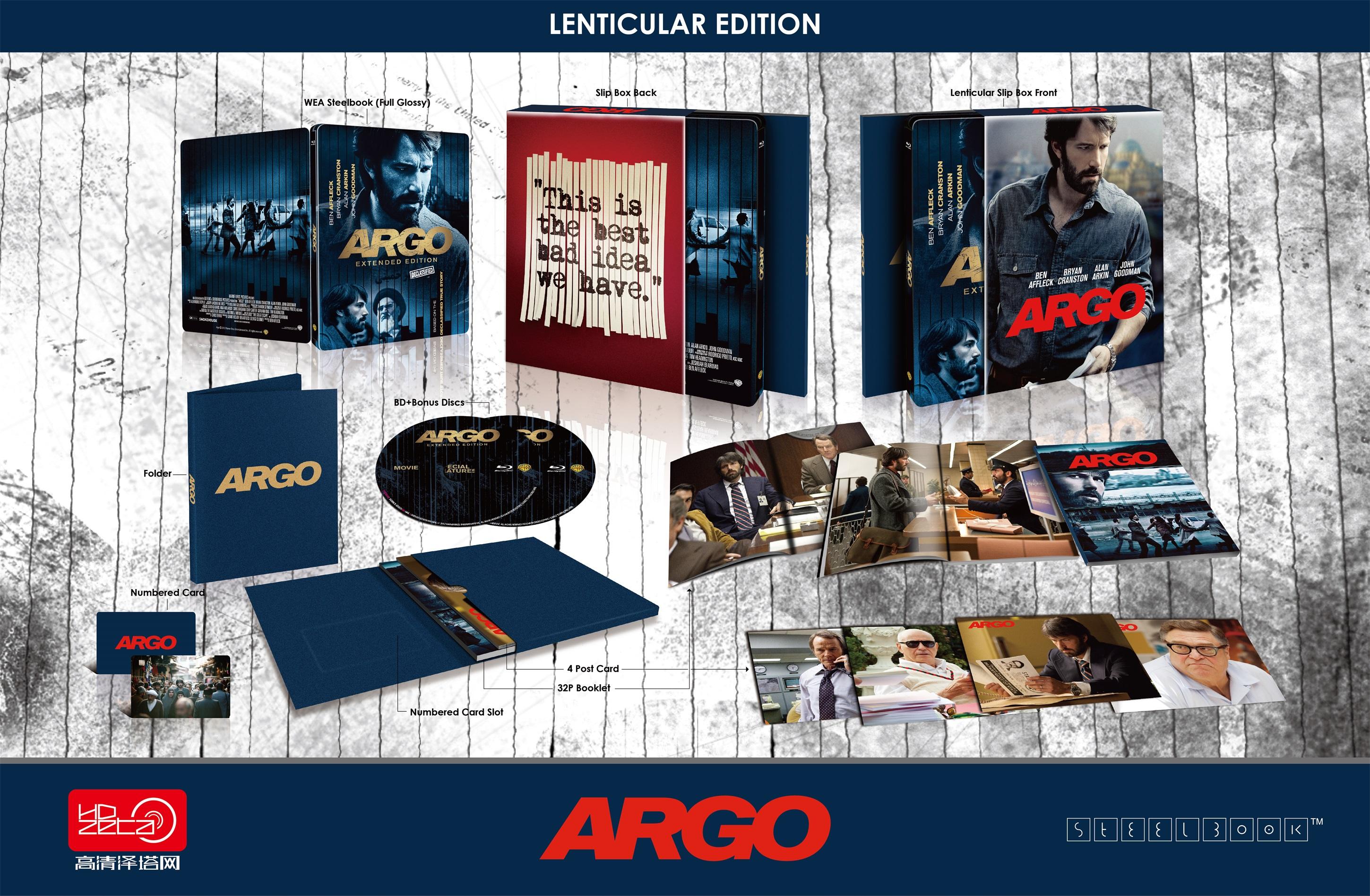 アルゴ HDZeta スチールブック Argo steelbook