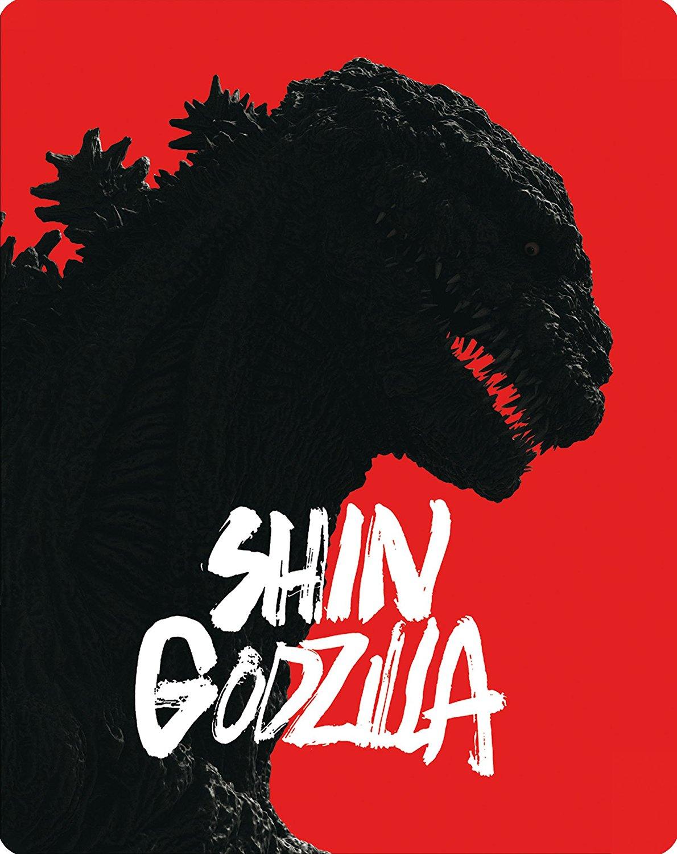 シン・ゴジラ ドイツ スチールブック Shin Godzilla Steelbook
